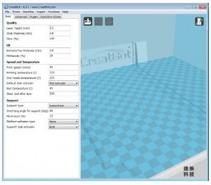 TechCityPlace_3D_CREATBOT_04