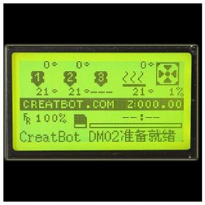 TechCityPlace_3D_CREATBOT_11